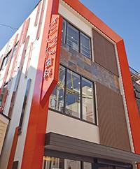 sakoda02.jpg